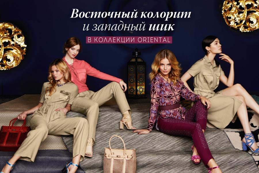 женская одежда фаберлик