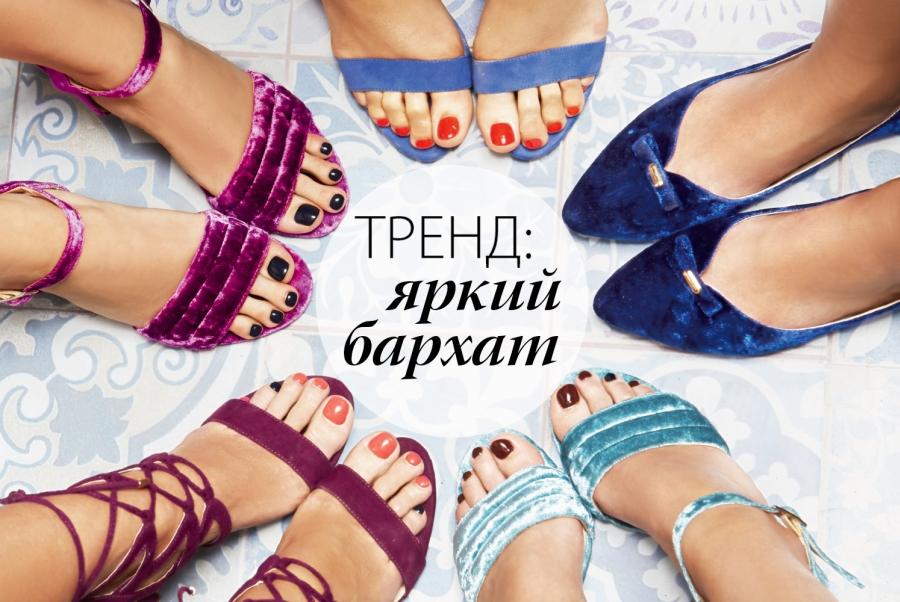 обувь от фаберлик