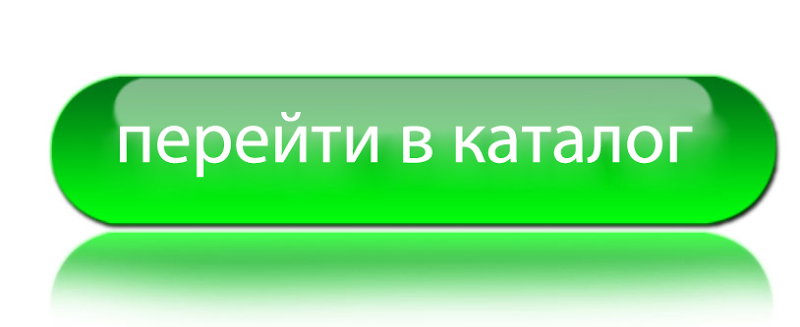 Каталог Фаберлик Россия смотреть онлайн, заказать продукцию.
