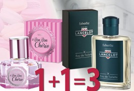 1+1=3! Новые ароматы Bon Bon Cherie и Lancelot в подарок!