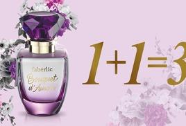 1+1=3! Новый аромат Bouquet d'Aurore в подарок!